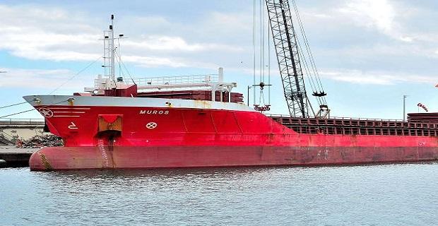 Προσάραξη πλοίου στ' ανοιχτά της ακτής του Norfolk - e-Nautilia.gr | Το Ελληνικό Portal για την Ναυτιλία. Τελευταία νέα, άρθρα, Οπτικοακουστικό Υλικό