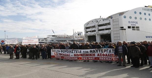 ΠΝΟ: Συνέχιση της απεργίας μέχρι την Παρασκευή – ζητά δέσμευση για το φορολογικό - e-Nautilia.gr | Το Ελληνικό Portal για την Ναυτιλία. Τελευταία νέα, άρθρα, Οπτικοακουστικό Υλικό