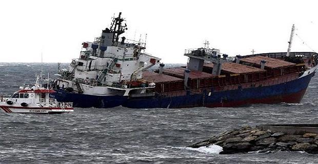Φορτηγό πλοίο προσάραξε στην Ανδρο -Εχει πάρει κλίση 45 μοιρών - e-Nautilia.gr | Το Ελληνικό Portal για την Ναυτιλία. Τελευταία νέα, άρθρα, Οπτικοακουστικό Υλικό