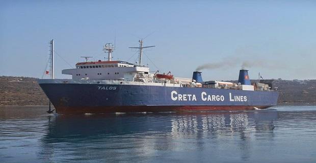 Πρόσκρουση Φ/Γ-Ο/Γ πλοίου σε ύφαλο στη Χίο - e-Nautilia.gr | Το Ελληνικό Portal για την Ναυτιλία. Τελευταία νέα, άρθρα, Οπτικοακουστικό Υλικό
