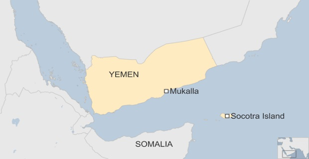 Δεκάδες αγνοούμενοι από τη βύθιση πλοίου στην Υεμένη - e-Nautilia.gr | Το Ελληνικό Portal για την Ναυτιλία. Τελευταία νέα, άρθρα, Οπτικοακουστικό Υλικό