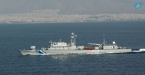 """Το Ίδρυμα """"Μαρία Τσάκος"""" υιοθετεί το περιπολικό ανοικτής θαλάσσης """"060 – Φούρνοι"""" - e-Nautilia.gr   Το Ελληνικό Portal για την Ναυτιλία. Τελευταία νέα, άρθρα, Οπτικοακουστικό Υλικό"""