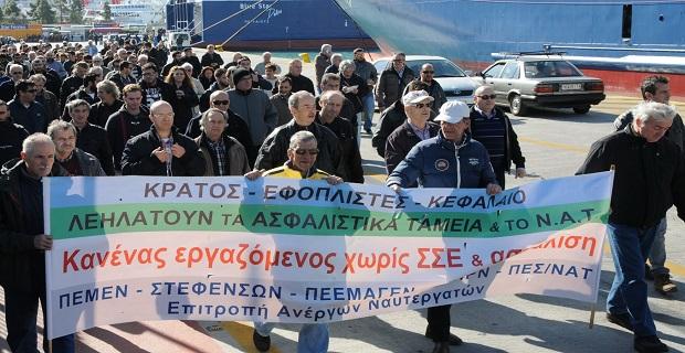 «Να πάρουν θέση τα ναυτεργατικά συνδικάτα και να καλέσουμε τους ναυτεργάτες και τους άλλους εργαζόμενους σε νέους απεργιακούς αγώνες» - e-Nautilia.gr | Το Ελληνικό Portal για την Ναυτιλία. Τελευταία νέα, άρθρα, Οπτικοακουστικό Υλικό