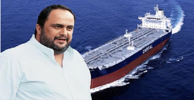 'Αλλο ένα πλοίο στο στόλο της Capital - e-Nautilia.gr | Το Ελληνικό Portal για την Ναυτιλία. Τελευταία νέα, άρθρα, Οπτικοακουστικό Υλικό