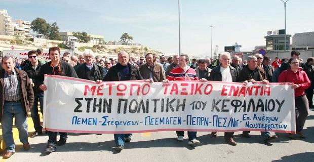 Προκλητικές δηλώσεις του υπουργού ναυτιλίας και σχέδιο νόμου σε βάρος εργασιακών και ασφαλιστικών δικαιωμάτων - e-Nautilia.gr   Το Ελληνικό Portal για την Ναυτιλία. Τελευταία νέα, άρθρα, Οπτικοακουστικό Υλικό