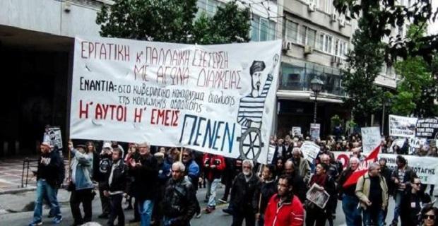 Παράσταση του Προέδρου της ΠΕΝΕΝ στον Υπουργό  Ε.Ν - e-Nautilia.gr | Το Ελληνικό Portal για την Ναυτιλία. Τελευταία νέα, άρθρα, Οπτικοακουστικό Υλικό