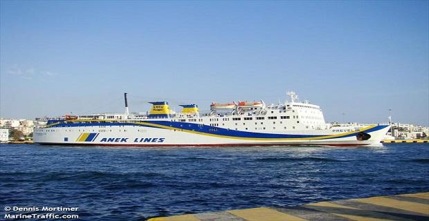 Τραυματισμός ναυτικού στη Σαντορίνη - e-Nautilia.gr   Το Ελληνικό Portal για την Ναυτιλία. Τελευταία νέα, άρθρα, Οπτικοακουστικό Υλικό