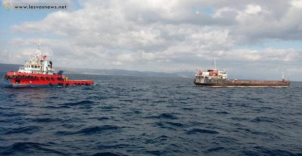 Αποκολλήθηκε το φορτηγό πλοίο που προσάραξε στην Λέσβο [pics] - e-Nautilia.gr   Το Ελληνικό Portal για την Ναυτιλία. Τελευταία νέα, άρθρα, Οπτικοακουστικό Υλικό