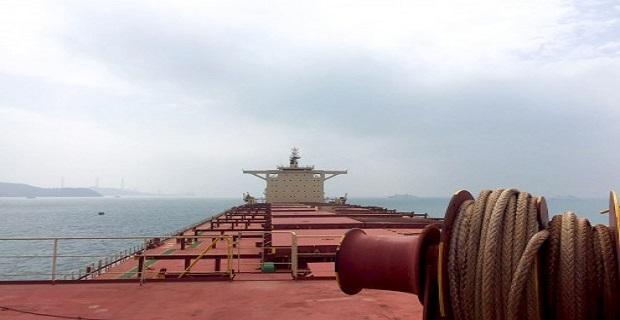 Με ένα ακόμη πλοίο ενισχύει το στόλο της η Capital - e-Nautilia.gr | Το Ελληνικό Portal για την Ναυτιλία. Τελευταία νέα, άρθρα, Οπτικοακουστικό Υλικό