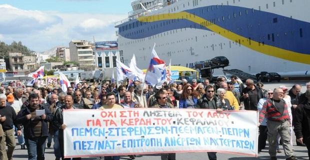 «Eπίθεση κυβέρνησης – εφοπλιστών στα δικαιώματα των ναυτεργατών» - e-Nautilia.gr   Το Ελληνικό Portal για την Ναυτιλία. Τελευταία νέα, άρθρα, Οπτικοακουστικό Υλικό