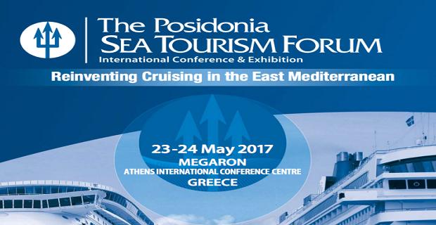 Τo Posidonia Sea Tourism Forum 2017 διερευνά προοπτικές ανάπτυξης - e-Nautilia.gr | Το Ελληνικό Portal για την Ναυτιλία. Τελευταία νέα, άρθρα, Οπτικοακουστικό Υλικό