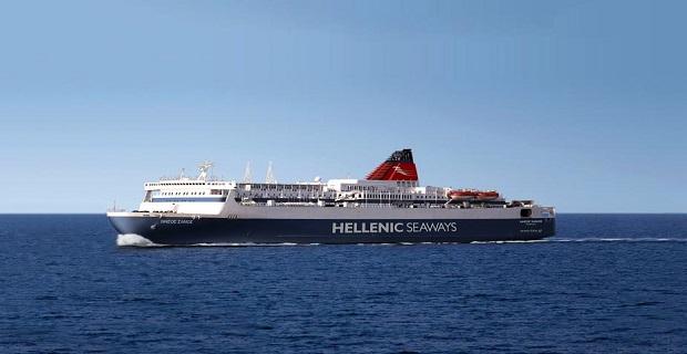 HSW: Νέα γραμμή στις Κυκλάδες με το πολυτελές ΕΓ/ΟΓ «Νήσος Σάμος» - e-Nautilia.gr   Το Ελληνικό Portal για την Ναυτιλία. Τελευταία νέα, άρθρα, Οπτικοακουστικό Υλικό