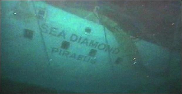 Το Sea Diamond συνεχίζει να ρυπαίνει τη Σαντορίνη - e-Nautilia.gr   Το Ελληνικό Portal για την Ναυτιλία. Τελευταία νέα, άρθρα, Οπτικοακουστικό Υλικό