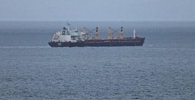 Δυο νεκροί και δυο τραυματίες από έκρηξη σε φορτηγό πλοίο - e-Nautilia.gr | Το Ελληνικό Portal για την Ναυτιλία. Τελευταία νέα, άρθρα, Οπτικοακουστικό Υλικό