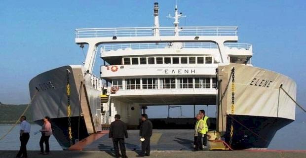 Σύλληψη Πλοιάρχου Ε/Γ-Ο/Γ πλοίου και στην Ηγουμενίτσα - e-Nautilia.gr   Το Ελληνικό Portal για την Ναυτιλία. Τελευταία νέα, άρθρα, Οπτικοακουστικό Υλικό