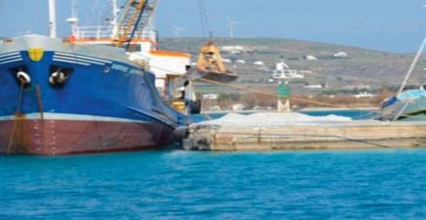 Προσάραξη φορτηγού πλοίου στην Πάρο - e-Nautilia.gr | Το Ελληνικό Portal για την Ναυτιλία. Τελευταία νέα, άρθρα, Οπτικοακουστικό Υλικό