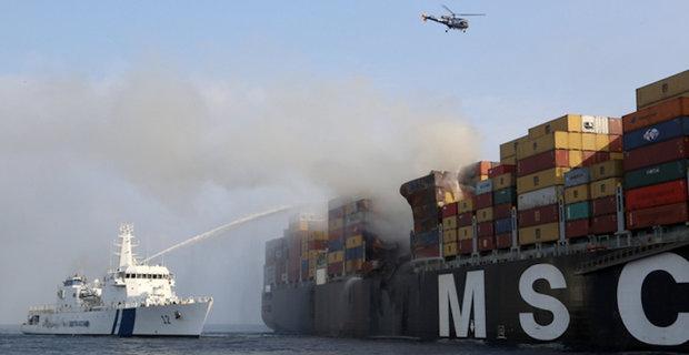 Φωτιά σε containership της MSC ανοιχτά της Σρι Λάνκα (photos) - e-Nautilia.gr | Το Ελληνικό Portal για την Ναυτιλία. Τελευταία νέα, άρθρα, Οπτικοακουστικό Υλικό