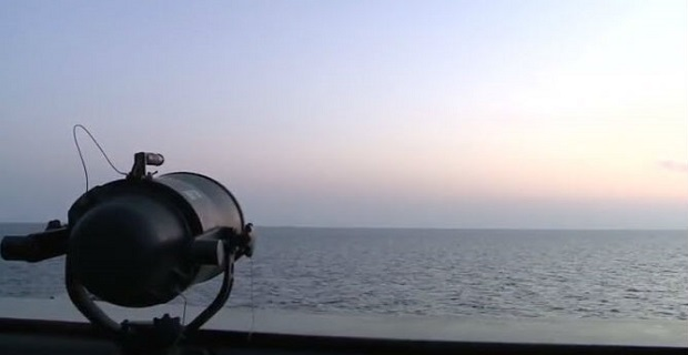 Πειρατική επίθεση σε τάνκερ στο Κόλπο του Άντεν – δυο πειρατές νεκροί - e-Nautilia.gr | Το Ελληνικό Portal για την Ναυτιλία. Τελευταία νέα, άρθρα, Οπτικοακουστικό Υλικό