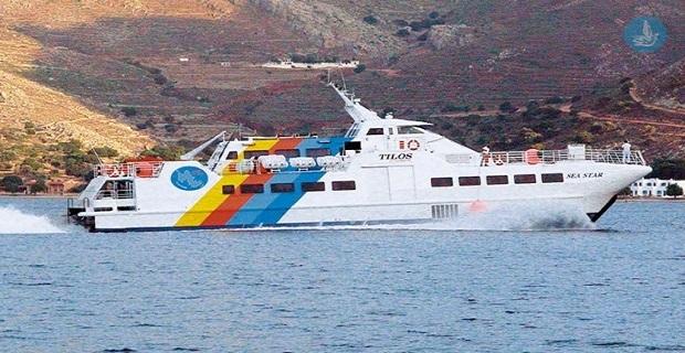 Πουλήθηκε το πλοίο «Sea Star» της Ναυτιλιακής Εταιρείας Τήλου - e-Nautilia.gr   Το Ελληνικό Portal για την Ναυτιλία. Τελευταία νέα, άρθρα, Οπτικοακουστικό Υλικό