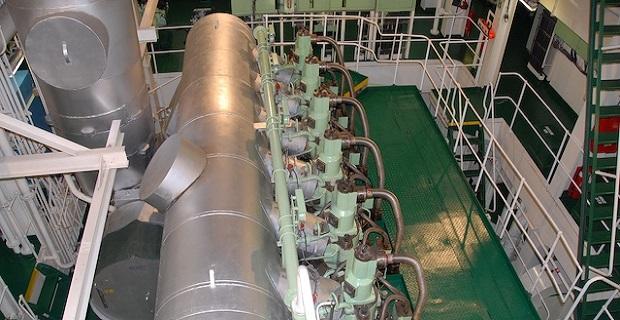 Τροπολογία για την απόκτηση του Διπλώματος Γ' Μηχανικού Εμπορικού Ναυτικού - e-Nautilia.gr | Το Ελληνικό Portal για την Ναυτιλία. Τελευταία νέα, άρθρα, Οπτικοακουστικό Υλικό