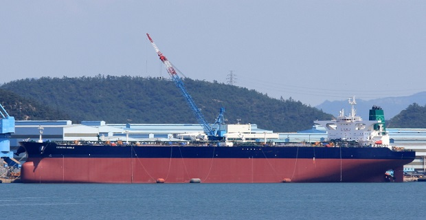 Η Gener8 Maritime πούλησε δυο καινούρια VLCCs για 81 εκατ. δολάρια - e-Nautilia.gr   Το Ελληνικό Portal για την Ναυτιλία. Τελευταία νέα, άρθρα, Οπτικοακουστικό Υλικό