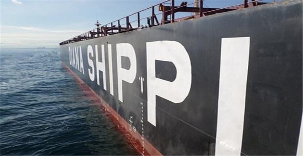 Άλλο ένα Post-Panamax παραδόθηκε στην Diana Shipping - e-Nautilia.gr   Το Ελληνικό Portal για την Ναυτιλία. Τελευταία νέα, άρθρα, Οπτικοακουστικό Υλικό