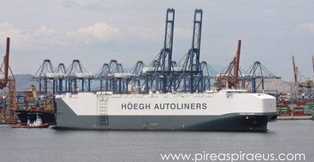 """Το μεγαλύτερο """"αυτοκινητάδικο"""" του κόσμου ήρθε στον Πειραιά [βίντεο] - e-Nautilia.gr   Το Ελληνικό Portal για την Ναυτιλία. Τελευταία νέα, άρθρα, Οπτικοακουστικό Υλικό"""