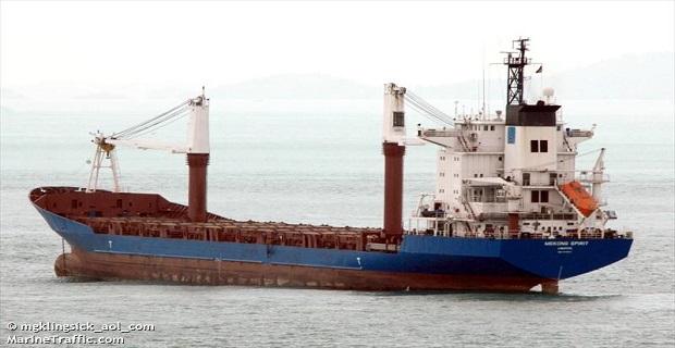 Φορτηγό πλοίο με εκρηκτικές ύλες ακινητοποίησε το Λιμενικό κοντά στην Κω - e-Nautilia.gr | Το Ελληνικό Portal για την Ναυτιλία. Τελευταία νέα, άρθρα, Οπτικοακουστικό Υλικό