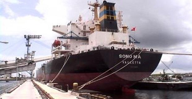 Η  DryShips παρέλαβε το πρώτο της VLGC που προορίζεται για πενταετή ναύλωση - e-Nautilia.gr | Το Ελληνικό Portal για την Ναυτιλία. Τελευταία νέα, άρθρα, Οπτικοακουστικό Υλικό