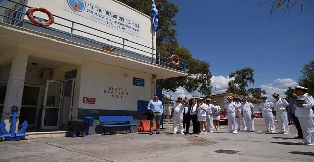 Επίσκεψη εργασίας Π. Κουρουμπλή στην ΑΕΝ Ασπροπύργου - e-Nautilia.gr | Το Ελληνικό Portal για την Ναυτιλία. Τελευταία νέα, άρθρα, Οπτικοακουστικό Υλικό