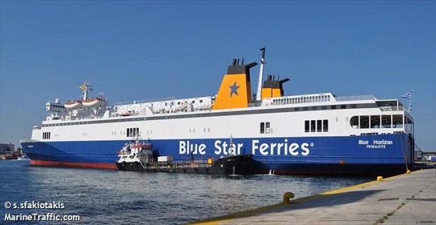 Πενήντα δύο μετανάστες περισυνέλεξε το πλήρωμα του «Blue Horizon» - e-Nautilia.gr   Το Ελληνικό Portal για την Ναυτιλία. Τελευταία νέα, άρθρα, Οπτικοακουστικό Υλικό