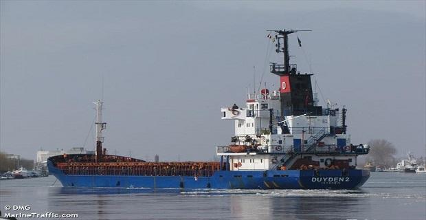 Κράτηση φορτηγού πλοίου στη Στυλίδα - e-Nautilia.gr   Το Ελληνικό Portal για την Ναυτιλία. Τελευταία νέα, άρθρα, Οπτικοακουστικό Υλικό