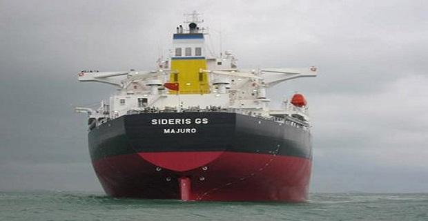 Diana Shipping: Παράταση ναύλωσης capesize σε διπλάσια τιμή - e-Nautilia.gr   Το Ελληνικό Portal για την Ναυτιλία. Τελευταία νέα, άρθρα, Οπτικοακουστικό Υλικό