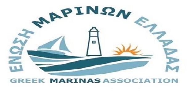 Στρατηγική πρωτοβουλία για την προώθηση του θαλάσσιου τουρισμού - e-Nautilia.gr | Το Ελληνικό Portal για την Ναυτιλία. Τελευταία νέα, άρθρα, Οπτικοακουστικό Υλικό