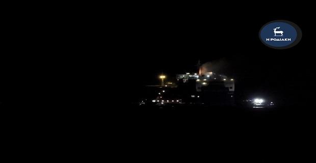 Φωτιά σε φορτηγό οχηματαγωγό πλοίο κοντά στη Ρόδο – Εγκαταλείπεται το πλοίο - e-Nautilia.gr | Το Ελληνικό Portal για την Ναυτιλία. Τελευταία νέα, άρθρα, Οπτικοακουστικό Υλικό