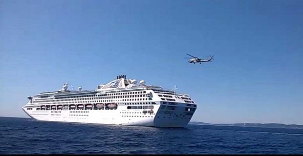 Μεταφορά Ασθενούς με Ελικόπτερο του Πολεμικού Ναυτικού [βίντεο] - e-Nautilia.gr   Το Ελληνικό Portal για την Ναυτιλία. Τελευταία νέα, άρθρα, Οπτικοακουστικό Υλικό