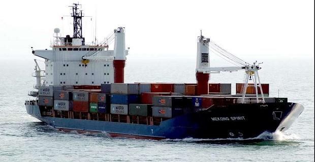 Προσωρινά κρατούμενος ο πλοίαρχος του «Mekong Spirit» - e-Nautilia.gr | Το Ελληνικό Portal για την Ναυτιλία. Τελευταία νέα, άρθρα, Οπτικοακουστικό Υλικό
