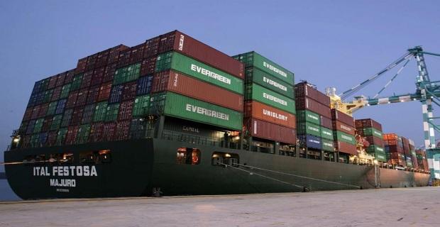 Στα χέρια της Α. Φράγκου τα 5 πρώτα containerships της Rickmers Maritime - e-Nautilia.gr | Το Ελληνικό Portal για την Ναυτιλία. Τελευταία νέα, άρθρα, Οπτικοακουστικό Υλικό