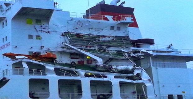 Σύγκρουση τάνκερ και φορτηγού πλοίου στο Στενό του Ντόβερ - e-Nautilia.gr | Το Ελληνικό Portal για την Ναυτιλία. Τελευταία νέα, άρθρα, Οπτικοακουστικό Υλικό