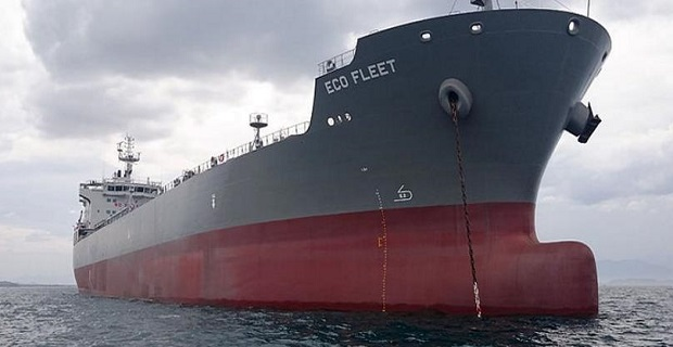 Κοινοπραξία Top Ships-Gunvor για τη διαχείριση δύο τάνκερ - e-Nautilia.gr | Το Ελληνικό Portal για την Ναυτιλία. Τελευταία νέα, άρθρα, Οπτικοακουστικό Υλικό