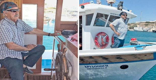 Ο ατρόμητος «πειρατής» των μικρών Κυκλάδων - e-Nautilia.gr | Το Ελληνικό Portal για την Ναυτιλία. Τελευταία νέα, άρθρα, Οπτικοακουστικό Υλικό