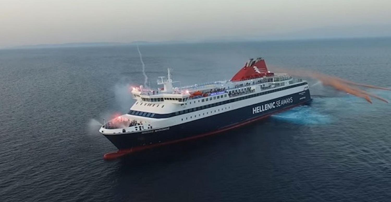 Το νήσος Μύκονος αποδίδει χαιρετισμό στην Αγία Παρασκευή Χίου (Video) - e-Nautilia.gr | Το Ελληνικό Portal για την Ναυτιλία. Τελευταία νέα, άρθρα, Οπτικοακουστικό Υλικό