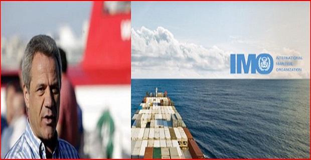 Το μεγάλο κεφάλαιο στην ναυτιλία και στην ναυπηγική βιομηχανία με όχημα τον IMO απεργάζεται την διάλυση του ναυτικού επαγγέλματος - e-Nautilia.gr | Το Ελληνικό Portal για την Ναυτιλία. Τελευταία νέα, άρθρα, Οπτικοακουστικό Υλικό