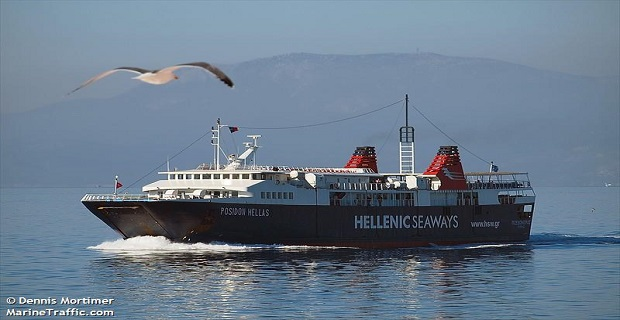 Σύγκρουση δύο επιβατηγών πλοίων στο λιμάνι της Αίγινας - e-Nautilia.gr | Το Ελληνικό Portal για την Ναυτιλία. Τελευταία νέα, άρθρα, Οπτικοακουστικό Υλικό