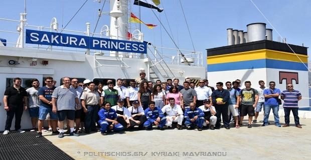Στο «Sakura Princess», δεκάδες σπουδαστές της ΑΕΝ Μηχανικών και φοιτητές του Πανεπιστημίου Αιγαίου - e-Nautilia.gr | Το Ελληνικό Portal για την Ναυτιλία. Τελευταία νέα, άρθρα, Οπτικοακουστικό Υλικό
