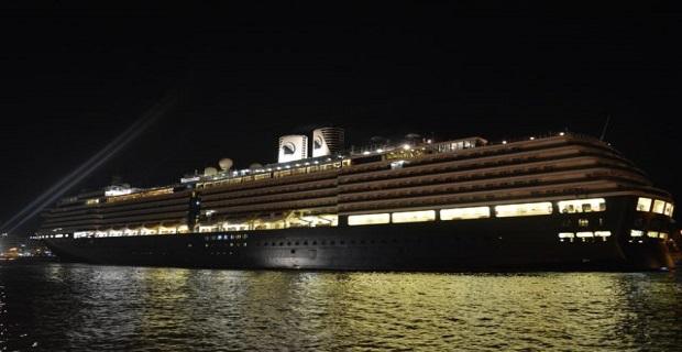 Westerdam : Άφιξη στο λιμάνι του Πειραιά [βίντεο] - e-Nautilia.gr | Το Ελληνικό Portal για την Ναυτιλία. Τελευταία νέα, άρθρα, Οπτικοακουστικό Υλικό