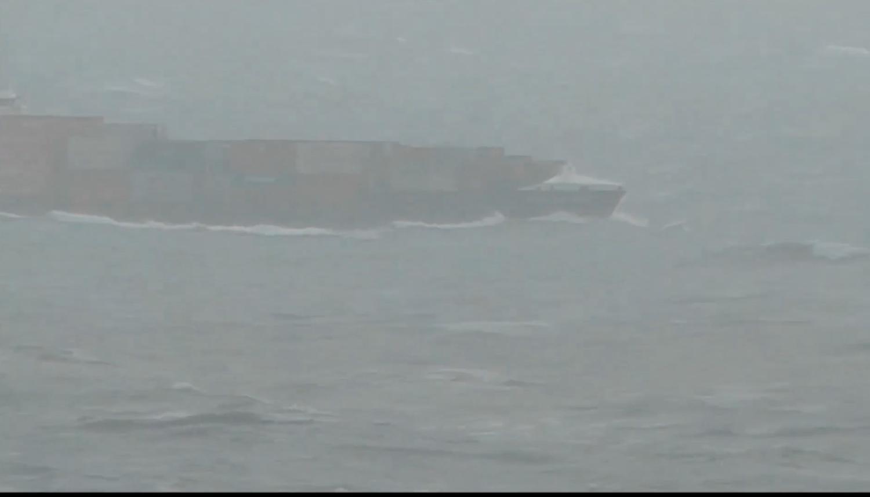 Πλοίο μεταφοράς εμπορευματοκιβωτίων εν μέσω θαλασσοταραχής  (Video) - e-Nautilia.gr | Το Ελληνικό Portal για την Ναυτιλία. Τελευταία νέα, άρθρα, Οπτικοακουστικό Υλικό