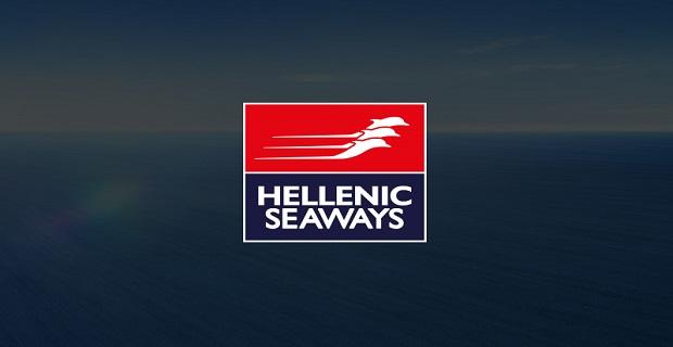 H Hellenic Seaways στηρίζει τους Έλληνες φοιτητές και τις οικογένειές τους - e-Nautilia.gr   Το Ελληνικό Portal για την Ναυτιλία. Τελευταία νέα, άρθρα, Οπτικοακουστικό Υλικό