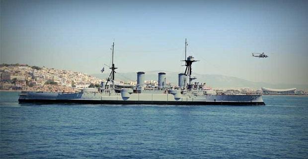 108 προσλήψεις οπλιτών και εφέδρων για τρία χρόνια στο Πολεμικό Ναυτικό - e-Nautilia.gr | Το Ελληνικό Portal για την Ναυτιλία. Τελευταία νέα, άρθρα, Οπτικοακουστικό Υλικό