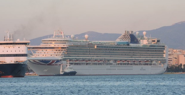 Ventura: Αναχωρώντας από τον Πειραιά [βίντεο] - e-Nautilia.gr | Το Ελληνικό Portal για την Ναυτιλία. Τελευταία νέα, άρθρα, Οπτικοακουστικό Υλικό